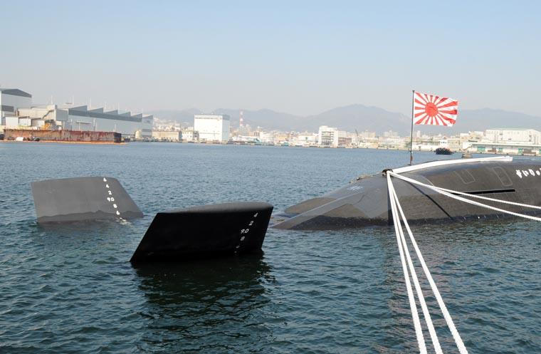 潜水艦 3000 トン 型