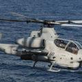 ベル「水陸機動団にAH-1Zが最適」、陸上次期戦闘ヘリ選定へアピール